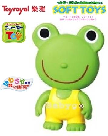*babygo*日本Toyroyal樂雅-軟膠小青蛙