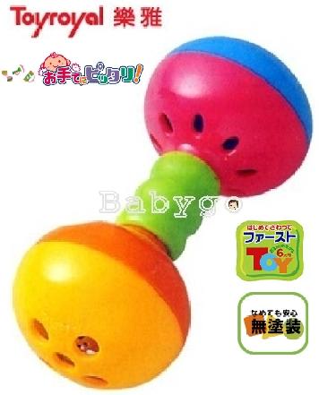 *babygo*日本樂雅Toyroyal-雙邊手搖鈴