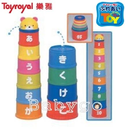 *babygo*Toyroyal樂雅-音樂小熊積木塔
