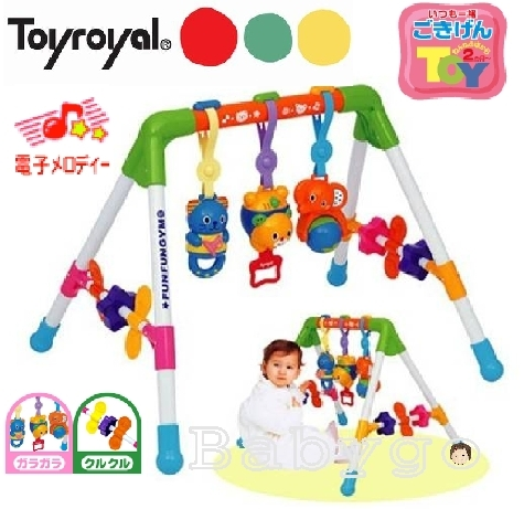 *babygo*日本Toyroyal 樂雅-新四腳健力架TF838
