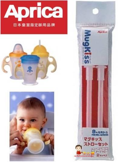 *babygo*Aprica喝水訓練杯吸管配件【2入】