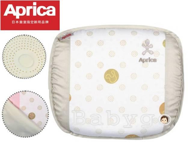 *babygo*Aprica 透氣舒壓嬰幼兒乳膠護頭枕【優雅米】