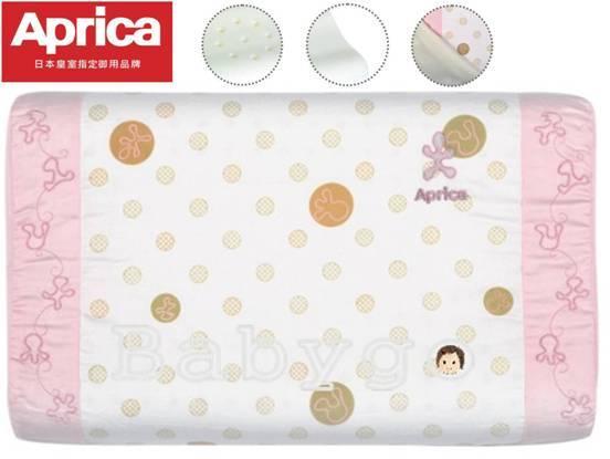 *babygo*Aprica 透氣紓壓嬰幼兒乳膠枕【甜蜜粉】