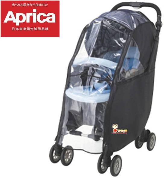 *babygo*Aprica SORARIA嬰兒手推車專用透氣雨罩