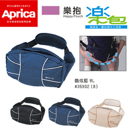 *babygo*Aprica 樂抱雙功能 2 in 1肩揹包/揹巾【酷炫藍】