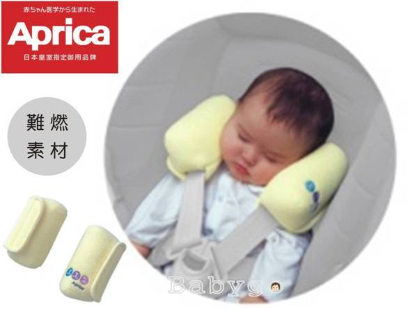 *babygo*Aprica嬰幼兒汽車安全臥床專用睡眠保護枕