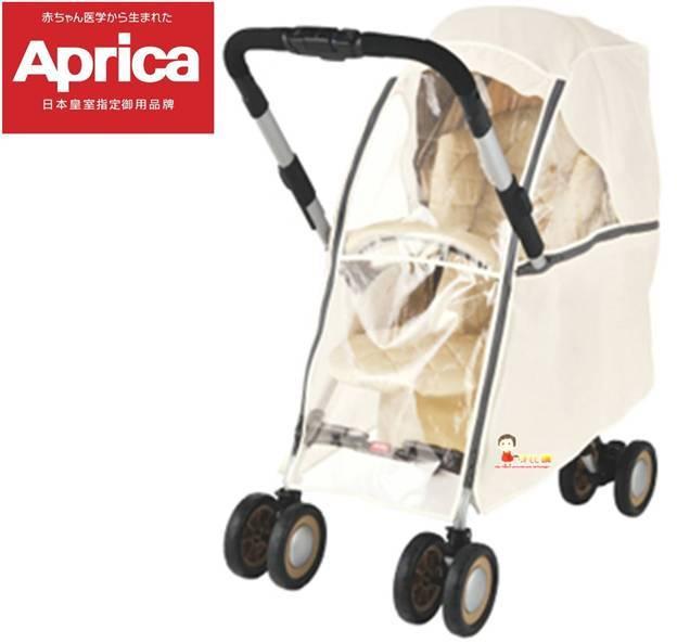 *babygo*Aprica嬰兒手推車防水透氣雨罩