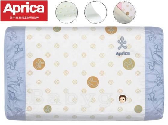 *babygo*Aprica 透氣紓壓嬰幼兒乳膠枕【元氣藍】