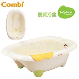 *babygo*康貝Combi 優質育兒浴盆