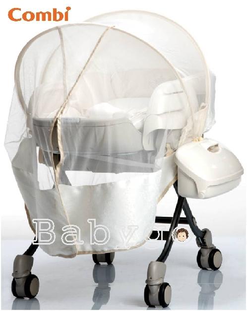 *babygo*Combi 餐搖椅專用蚊帳