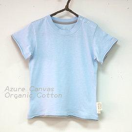 *babygo*藍天畫布-100%有機棉幼兒捲邊短T80~100cm【淺藍】