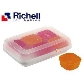 *babygo*Richell利其爾-離乳食分裝盒-6入【25ml橘】96909