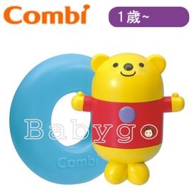 *babygo*康貝Combi DoReMi小熊洗澡玩具