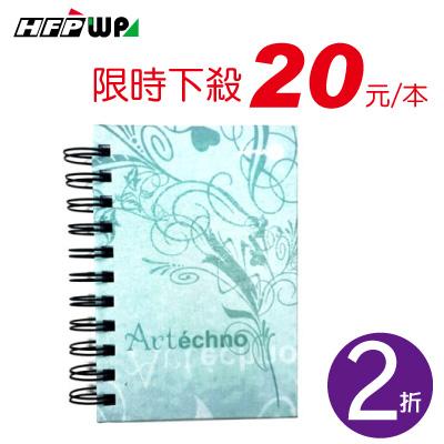 【周年慶特惠】限量2折販售 硬面線圈筆記本100張 生活筆記本 便條紙 手札本SP0174609