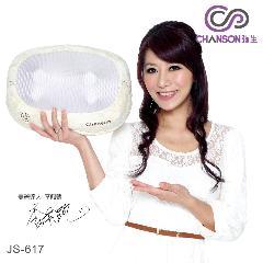 年終獎金大FUN送【強生CHANSON】COZY按摩枕(JS-617)