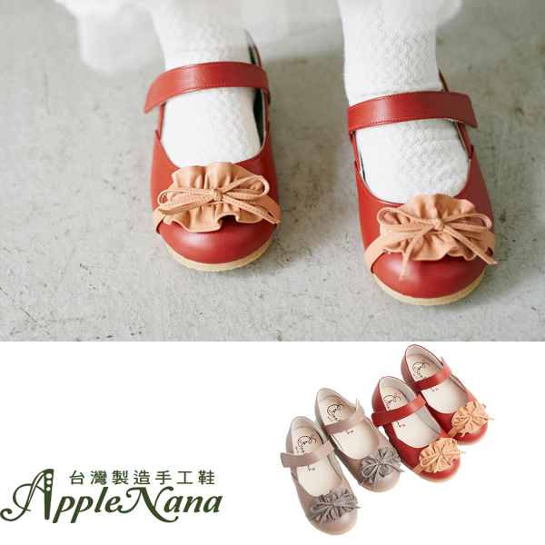AppleNana。MIT手工童鞋。抓皺小花園蝴蝶結撞色全真皮娃娃鞋【QBC71401080】蘋果奈奈