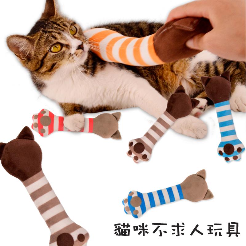 【小樂寵】Kojima 條紋不求人貓咪貓草玩具
