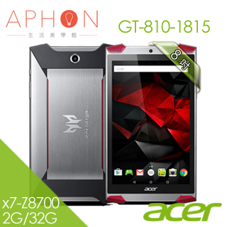 【Aphon生活美學館】ACER GT-810-1815  2G/32G 8吋 平板電腦-送原廠皮套+平板立架+清潔組+acer原廠專用觸控筆