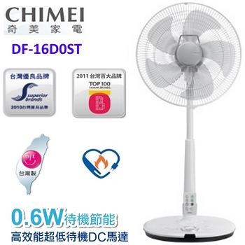 CHIMEI 奇美 16吋 5葉片 微電腦豪華款智能溫控DC節能風扇 DF-16D0ST 電風扇 公司貨