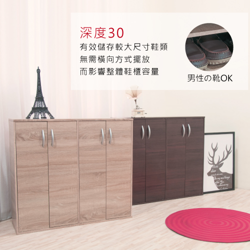 《Hopma》淺橡木色組合式四門鞋櫃