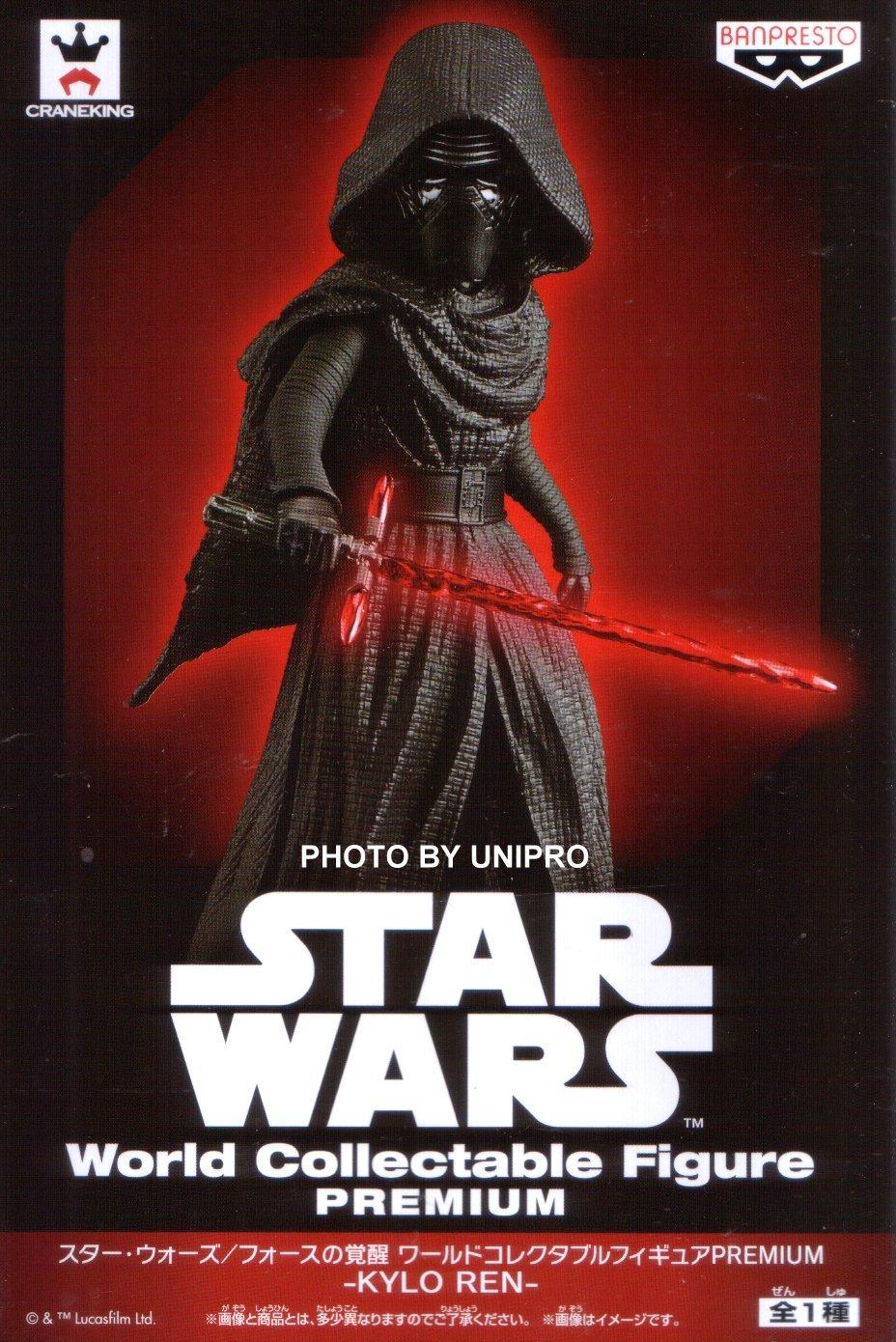 日版 WCF Premium 原力覺醒 基羅雷恩 凱羅恩 凱羅忍 Kylo Ren Star Wars Figure 星際大戰 公仔