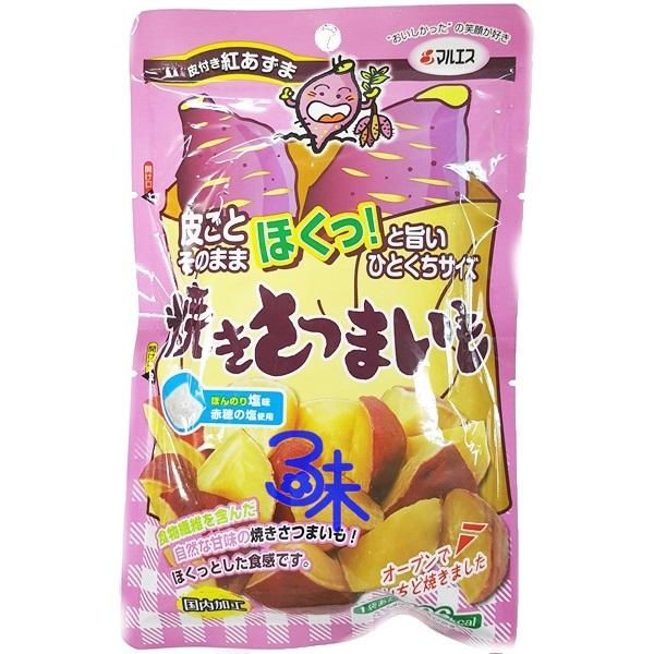 (日本) Maruesu 烤蕃薯 1包 125 公克 特價 68 元 【4978576277385】(烤甜薯/紫薯)