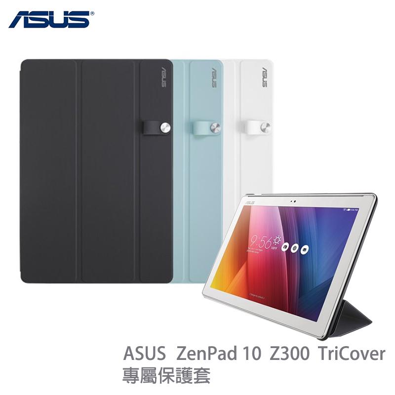 ASUS ZenPad 10 Z300CG/Z300C/Z300CG/Z300CL/Z300M 原廠平板保護套/保護殼/摺疊式/立架式/皮套