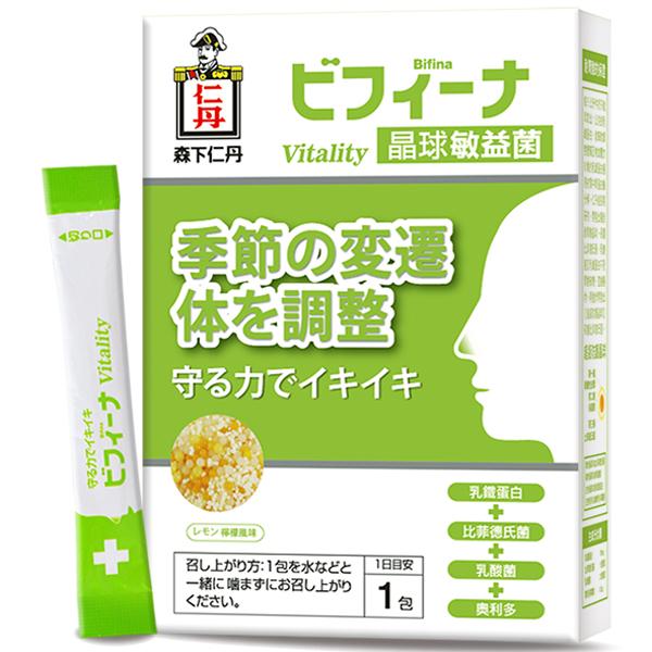 森下仁丹 晶球敏益菌 BIFINA VITALITY 14條/盒◆德瑞健康家◆