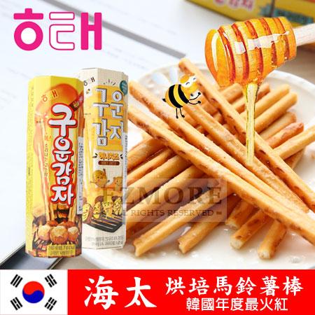 韓國 HAITAI 烘培馬鈴薯棒 (原味/蜂蜜起司) 烘焙洋芋條 馬鈴薯棒 馬鈴薯條 脆薯棒【N100673】