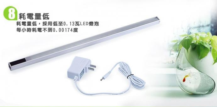 USB感應式酷斃燈