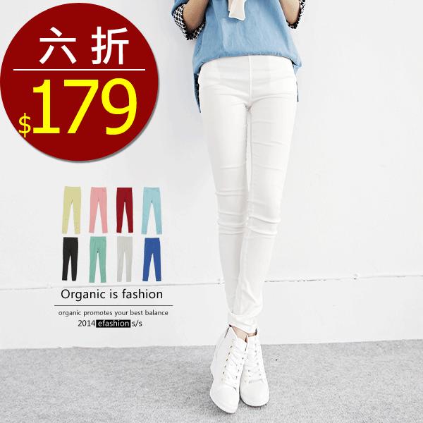 eFashion 雙口袋車線多色彈性窄管褲-8色 預【EU707801】