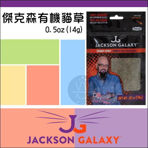 +貓狗樂園+ Petmate|JACKSON GALAXY。傑克森系列。有機貓草。0.5oz|$190
