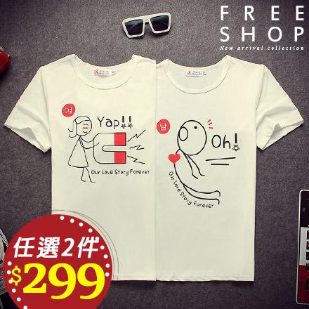 情侶短T Free Shop【QFSGL9060】情侶款 趣味磁鐵吸引力圓領棉質短袖上衣短潮T恤 BF風閨蜜裝班服