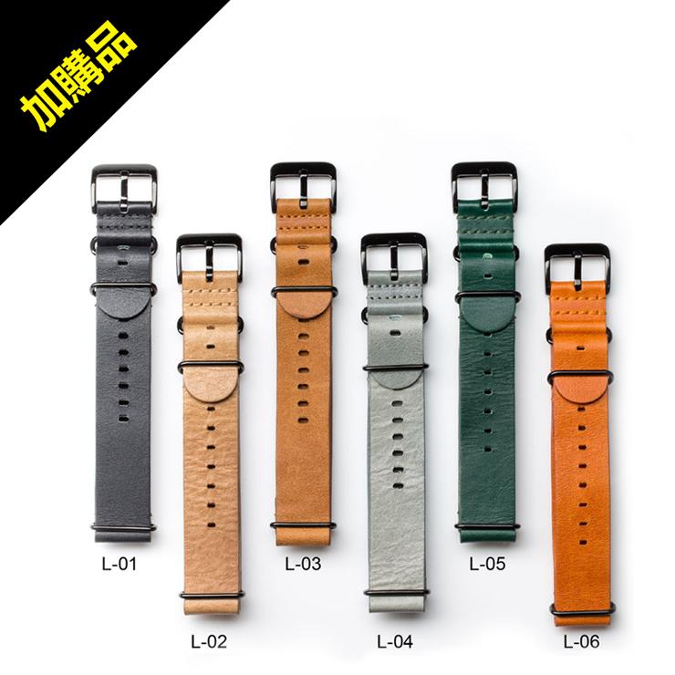 【愛瘋潮】ATOP|世界時區腕錶- AWA-皮錶帶 (加購品)