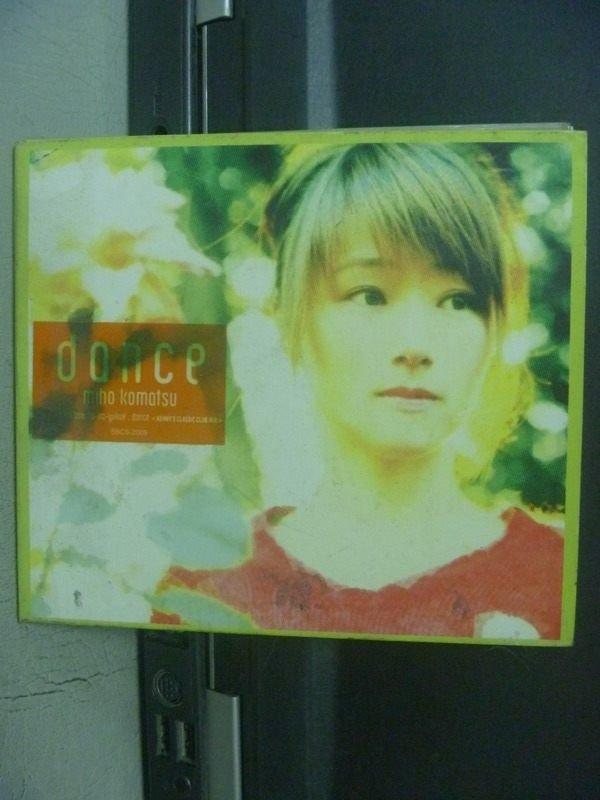 【書寶二手書T8/音樂_OFC】miho komotsu_donce_附光碟