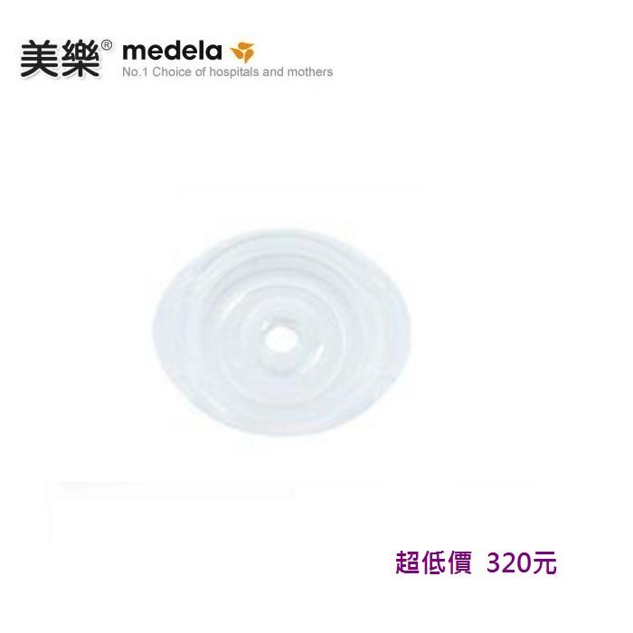 *美馨兒* 美樂 medela -手動隔膜 (雙階段手動吸乳器專用) 320元