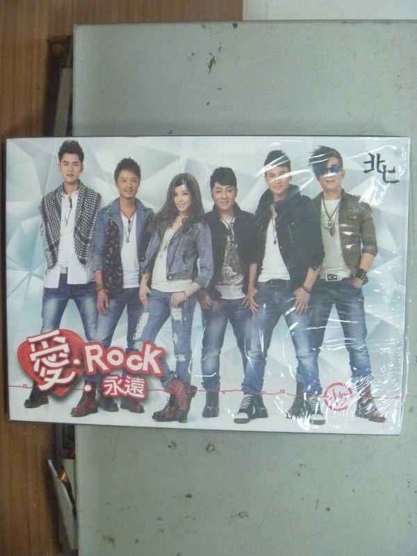 【書寶二手書T4/音樂_JEG】北七_愛 ROCK 永遠_Love Rock Forever_未拆封