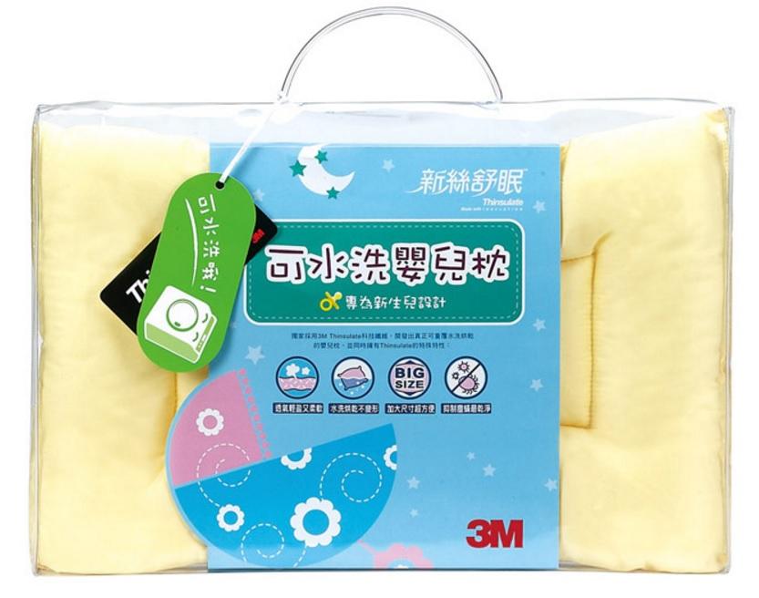 【淘氣寶寶】 3M 新絲舒眠可水洗嬰兒枕
