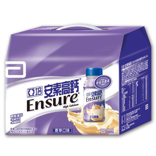 【亞培】安素高鈣-RPB香草 237ml*6入(禮盒)