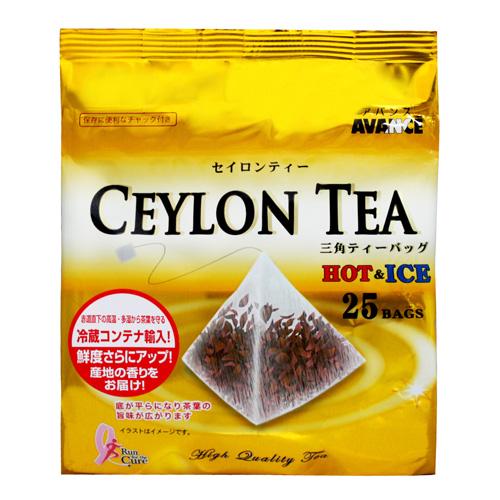國太樓AVANCE立體三角包-錫蘭紅茶[25包入]