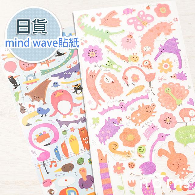 NORNS,【日貨mind wave貼紙】搖擺動物 白雲鳥兒 貼紙 裝飾 邊框貼 卡通 雜貨