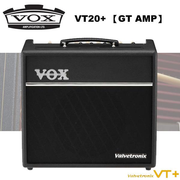 【非凡樂器】『VOX VT20+ VT Plus系列』電吉他音箱/吉他擴大機