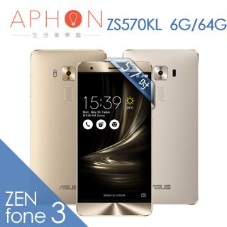 【Aphon生活美學館】ASUS ZenFone 3 Deluxe ZS570KL  6G/64G 5.7吋 智慧型手機-送ZenPower 10050行動電源