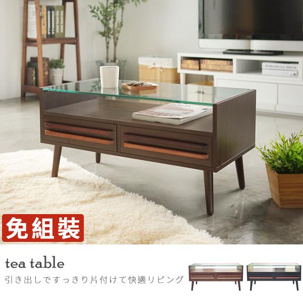 茶几桌 和室桌【Q0116】雙色調雙抽強化玻璃茶几(兩色)/外銷日本款 MIT台灣製 完美主義