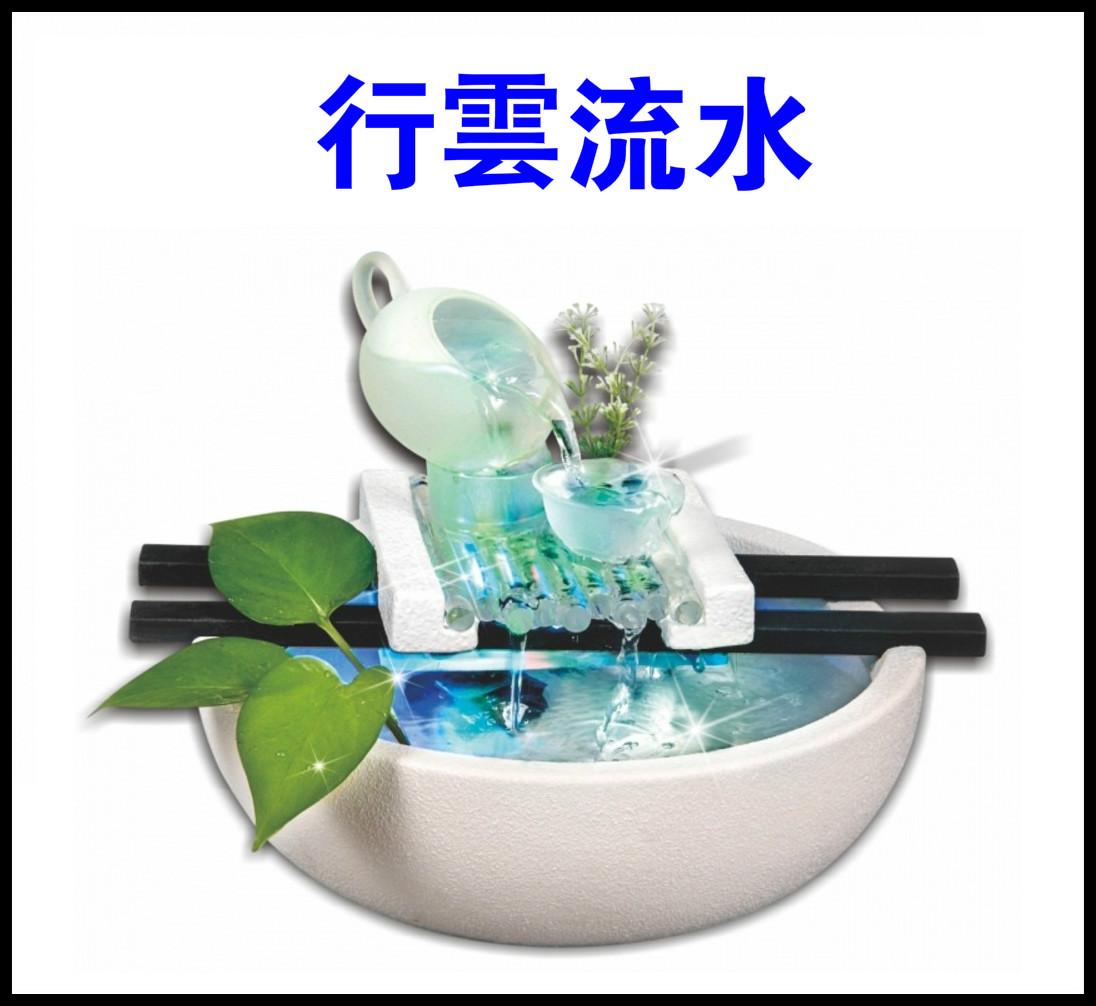 ❤含發票❤【KINYO-流水飾品❤行雲流水】❤居家 做生意 風水 擺飾 時來運轉 琉璃 陶瓷飾品 招財 開運❤