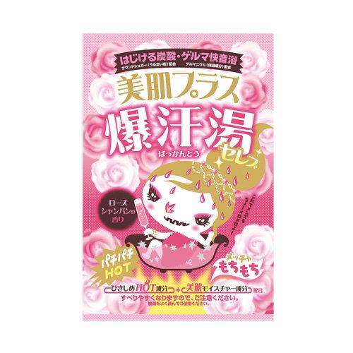 BISON佰松 爆汗湯美肌入浴劑-玫瑰香檳 60g(效期至17.10)