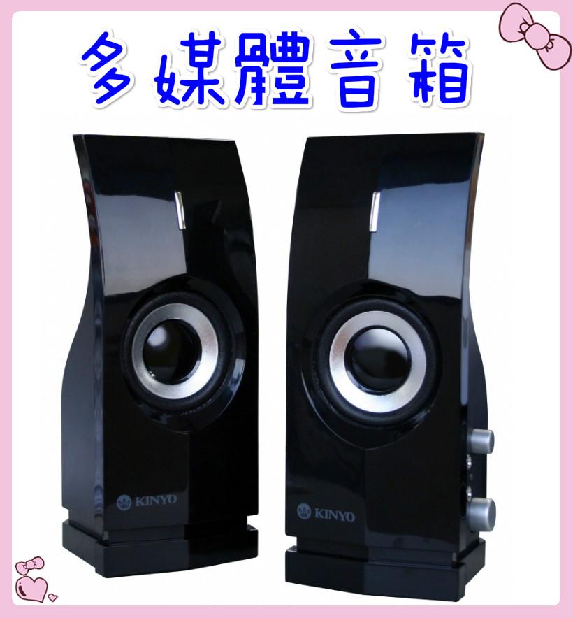 ❤含發票❤【KINYO-多媒體音箱】❤喇叭/音響/電腦/平板/手機/影片/影音/音樂/遊戲❤