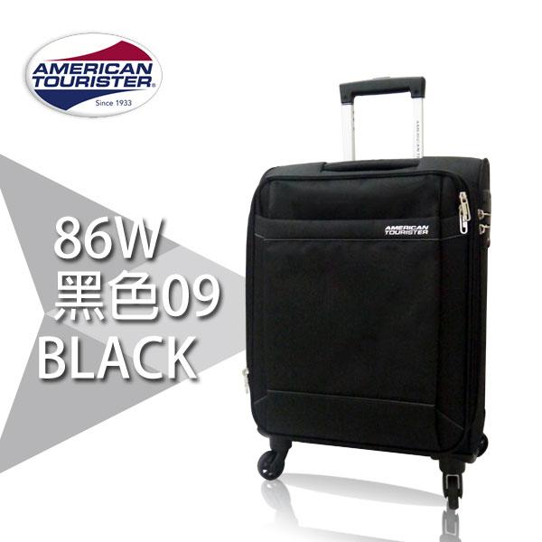 【加賀皮件】American tourister 美國旅行者 HI-LITE 多色 可擴充加大 輕量 布箱 行李箱 20吋 旅行箱 86W