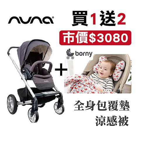 荷蘭【Nuna】MIXX 推車組 灰紫色 【買就送Borny包覆墊+涼感被(隨機)】