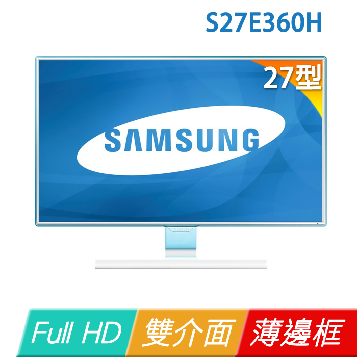 【SAMSUNG三星】S27E360H 27型 不閃屏 廣視角PLS液晶螢幕